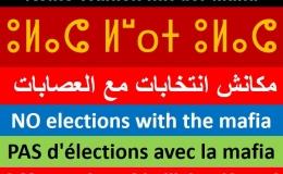 """40 Millionen Algerier skandieren: """"Keine Wahlen mit der Mafia!"""""""
