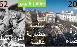 5. Juli 1962 - 2019: Die weiße Volksrevolution verschlingt die offizielle Feier des 57. Unabhängigkeitstags