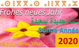 Algerien Heute wünscht Ihnen ein gesundes und glückliches Jahr 2020