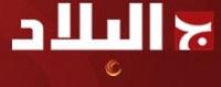 El Bilad