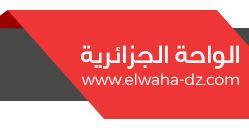 El WahhaDZ