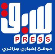 SabdPress