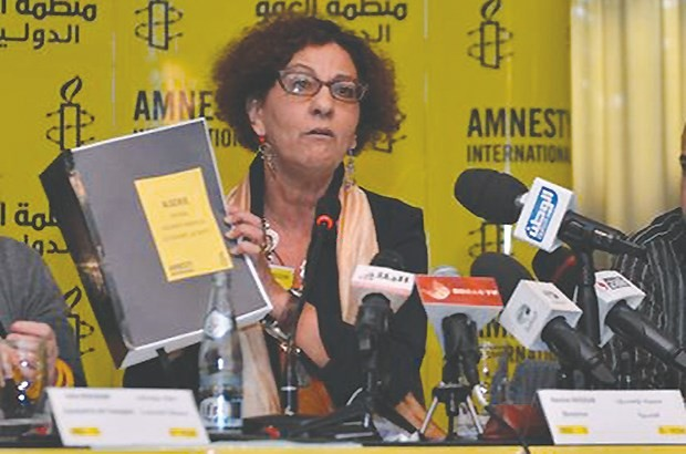 d amnesty reclame la levee de linterdiction des marches 9823f